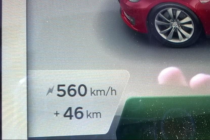 560 kmh